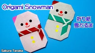 getlinkyoutube.com-Origami Snowman / 折り紙 雪だるま 折り方