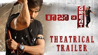 Raja The Great Trailer - Ravi Teja, Mehreen Pirzada | Dil Raju, Anil Ravipudi | English Subtitles