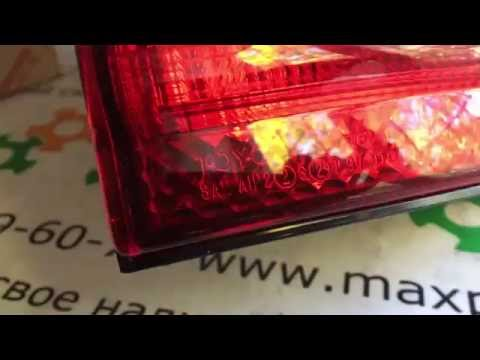 Оригинал фонарь задний правый стоп фара задняя Lexus LX 470