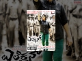Election-- ಎಲೆಕ್ಷನ್ | Kannada Full HD Movie | FEAT.  Ravishankar,Maalashri