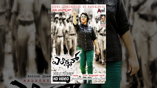 getlinkyoutube.com-Election-- ಎಲೆಕ್ಷನ್ | Kannada New Movies Full HD  | Ravishankar,Maalashri