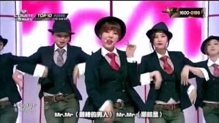 getlinkyoutube.com-[LIVE 繁中字] 140306 少女時代 (SNSD) - Mr.Mr. @ Comeback Stage