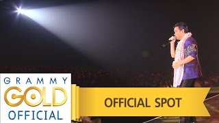 getlinkyoutube.com-DVD Concert | สลา คุณวุฒิ คนสร้างเพลง เพลงสร้างคน : วางแผงแล้ว วันนี้ !! (Ver.ไผ่ พงศธร)