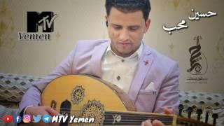 حسين محب 2017 عليك ياسين  محسنك ومحلاك|يامخجل الشمس والبدري جلسه عود وصحن