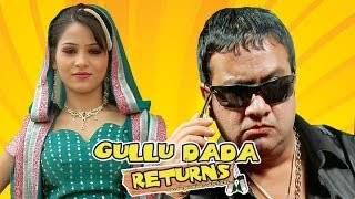 getlinkyoutube.com-Gullu Dada Returns - Full Length Hyderabadi Movie Movie - Aziz Naser, Sajid Khan, Shagufa Zareen