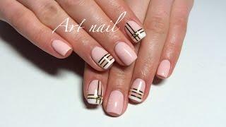 Маникюр с Лентой для Ногтей (Маникюр с Ленточками) Tape Manicure! Art Nail Designs