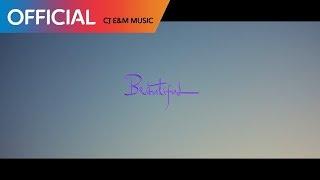WannaOne (워너원) - 'Beautiful' M/V (Movie ver.)