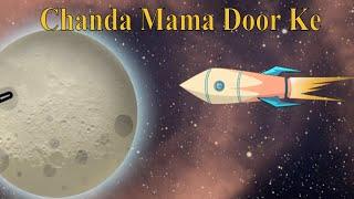 Pyaar Mohabbat Happy Lucky - Episode 47 |Chanda Mama Door Ke | Animated Series