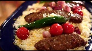 getlinkyoutube.com-كباب اللحم مع الأرز بالزعفران - مطبخ منال العالم رمضان 2013