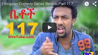 getlinkyoutube.com-Ethiopian Comedy Series Betoch Part 117
