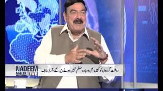 getlinkyoutube.com-Nadeem Malik Live, 29 July 2015 Samaa Tv