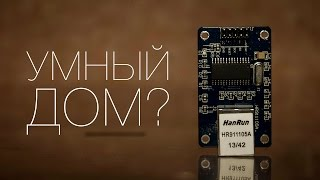 getlinkyoutube.com-Arduino веб сервер для  умного дома и не только