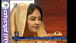 صباحكم زين - قناة النيل الأزرق - صباح الاثنين 27-3-2017