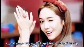 getlinkyoutube.com-شوفوا حالنا نحن عاشقات الكيبوب الكوري ماذا نفعل ؟