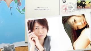 getlinkyoutube.com-【誰とBLしたい?】神谷浩史が選ぶBLの相手