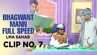 getlinkyoutube.com-Bhagwant Mann Full Speed | LMA Sahab | Clip No. 7