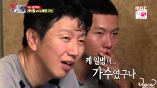 getlinkyoutube.com-진짜사나이 노래방대결 케이윌 눈코입