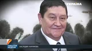 getlinkyoutube.com-Репортаж украинского телевидения: Как живет Узбекистан после смерти Каримова