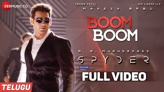 Boom Boom (Telugu) -FullVideo   Spyder  Mahesh Babu,Rakul Preet Singh  AR Murugadoss  Harris Jayaraj width=
