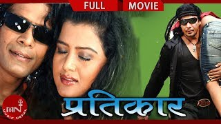 "getlinkyoutube.com-Nepali Movie PRATIKAR ""प्रतिकार"" 