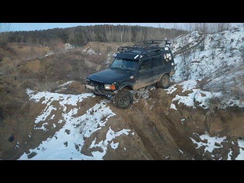 Ранен, но не убит...  Land Rover Discovery 1