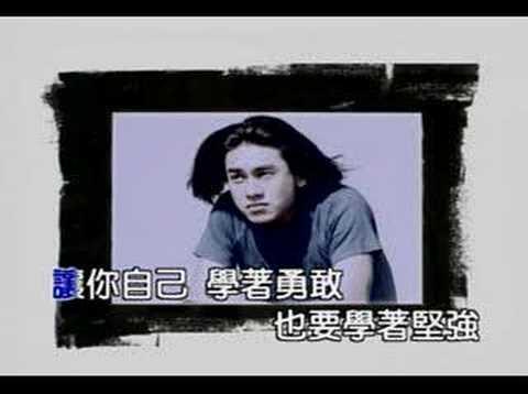 Here We Are de F4 Ken Zhu Letra y Video