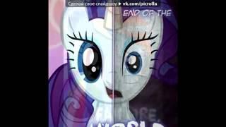 getlinkyoutube.com-«плохие стороны пони» под музыку Ангина   Твоя Девочка Ушла  Picrolla