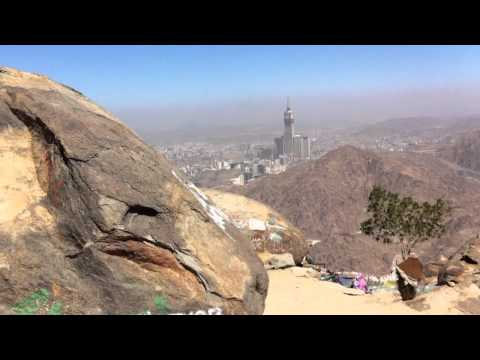 Khalid Irfan - Ghar-e-Sour - View of the Cave and Mecca City