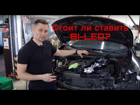Стоит ли ставить светодиодные линзы на авто? Дхо в поворотник refit DRL.