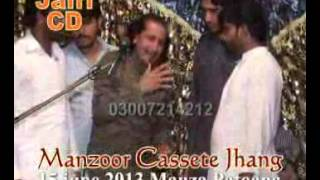getlinkyoutube.com-Zakir  Naheed Abbas jug yadgar   qasede on imam Hussain  as,majlis 15 june 2013 at patowana