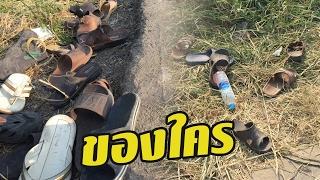 getlinkyoutube.com-พระสงฆ์ ปะทะ ตำรวจ รองเท้ากระจาย  #ธรรมกาย