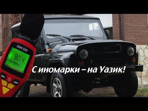 Расположение троса ручника в Chevrolet Express