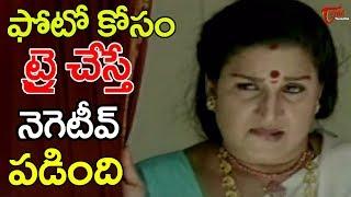Aunty Illegal Affair With Neighbour Young Boy   Telugu Comedy Scenes - NavvulaTV