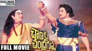 getlinkyoutube.com-Chanakya Chandragupta Telugu Full Length Movie || చాణక్య చంద్రగుప్త సినిమా || NTR , ANR