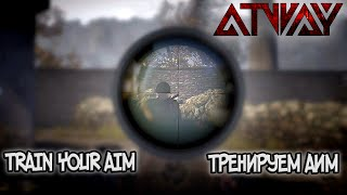 getlinkyoutube.com-Heroes & Generals. Train your Aim. Тренируем Аим