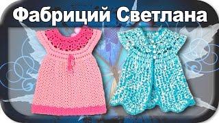 getlinkyoutube.com-☆Ажурный топ, вязание крючком для начинающих, crochet.