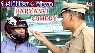 getlinkyoutube.com-तुमने DRIVING LICENCE क्यों नहीं बनवाया - HARYANVI NEW COMEDY // Latest Haryanvi Comedy