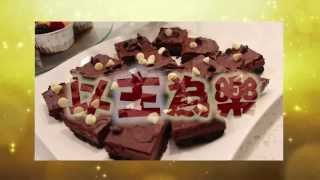 巧克力芝士蛋糕 Chocolate Cheesecake Bars