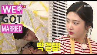 getlinkyoutube.com-[We got Married4] 우리 결혼했어요 - SungJae, defeat Joy's romantic ideas 'makes breakfast' 20150801