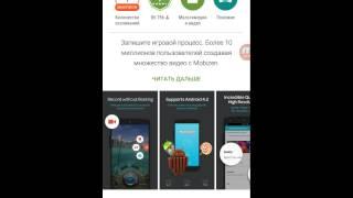 Программа Для Андроид Nomao