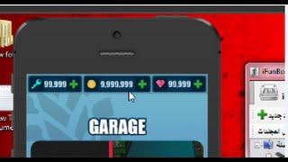 getlinkyoutube.com-الحصول على الملايين في لعبة Road riot بدون جيلبريك