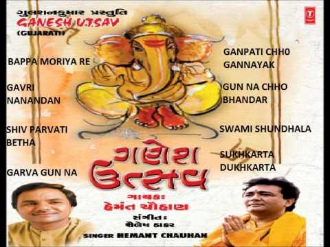 Ganesh Utsav Songs By Hemant Chauhan Gujarati Full Audio Songs Juke Box 1