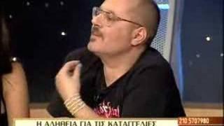 getlinkyoutube.com-Χατζηστεφάνου στην εκπομπή του Τριανταφυλλόπουλου