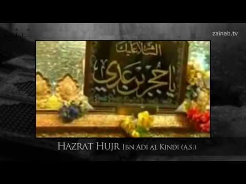 The successful believers - Hazrat Hujr Ibn Adi al Kindi (as)