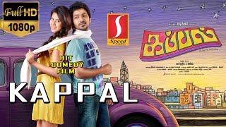getlinkyoutube.com-Kappal Tamil Full Movie   Tamil Full Movie Kappal 2015   new movie kappal
