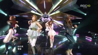 getlinkyoutube.com-[HD] SNSD - The Boys (Comeback Stage)