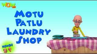 Motu Patlu Laundry Shop - Motu Patlu in Hindi - 3D Animation Cartoon for Kids -As on Nickelodeon