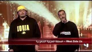 Arabs Got Talent - S2 - Ep1 - West Side Us