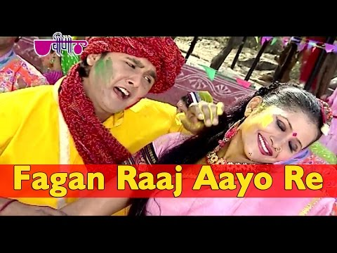 Fagan Raj Aayo | Best Holi Videos of Rajasthan | Mesmerizing song with Lovely Dance