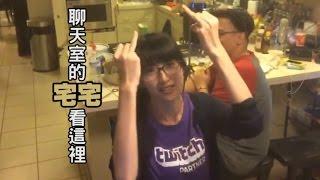 getlinkyoutube.com-TwitchCon 急智歌王食物篇 2016/10/04
